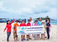 wisata Belitung 3D2N Hotel Bintang 3