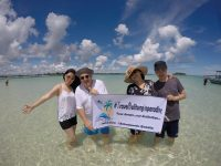 Paket Tour Tanpa Hotel 2D1N Idr 500k/pax (10 peserta)
